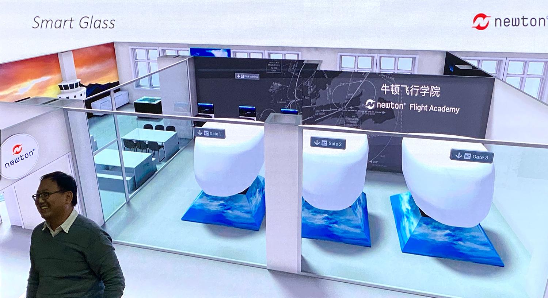 Newton China.jpg